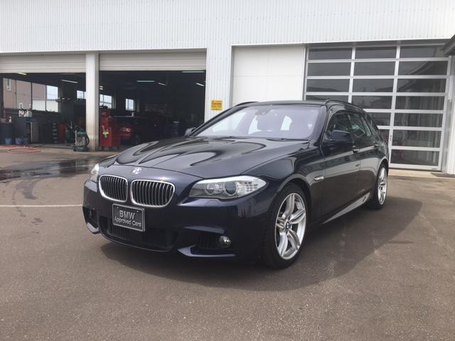 BMW 535iツーリング Mスポーツパッケージ 電動シート アルミ
