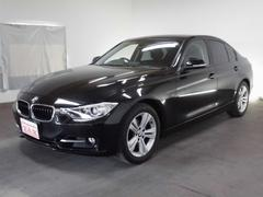 BMW320i xDrive スポーツ 4WD プッシュスタート