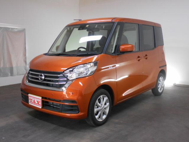 日産 X Vセレクション 4WD エマージェンシーブレーキ