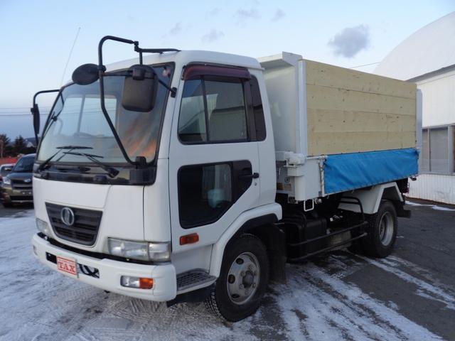 UDトラックス コンドル 架装済ダンプ 内寸339-224 電動コボレーン