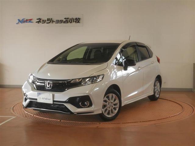 ホンダ 13G・S ホンダセンシング 13G・S純正エンスタ・ETC付ワンオーナー
