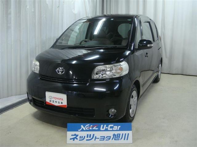 トヨタ 150i Gパッケージ