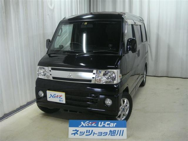 三菱 RX