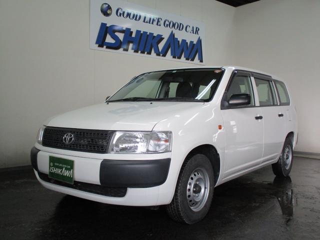 トヨタ DXコンフォートパッケージ 4WD フル装備 ナビ ETC
