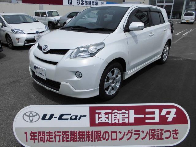トヨタ 150X スペシャルエディション