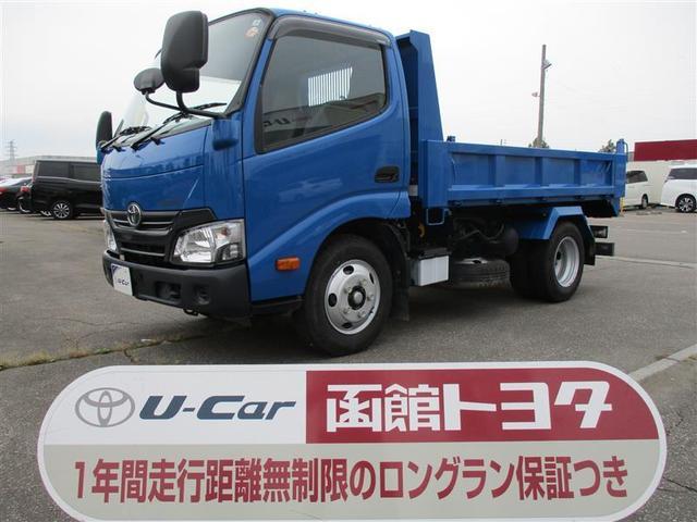 ダイナトラック(トヨタ) ダンプ 中古車画像