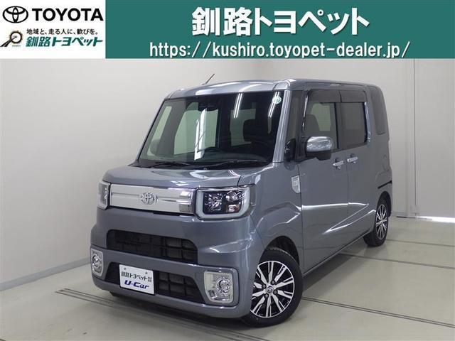 トヨタ ピクシスメガ Gターボ SAIII 両側電動スライドドア スマートキ-
