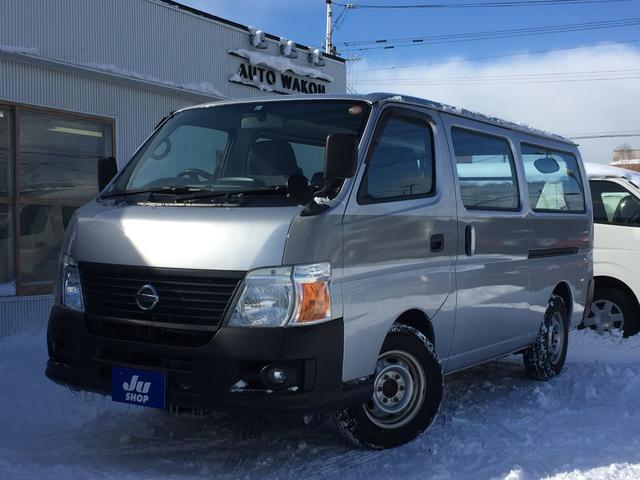 日産 SロングDX 4WD ディーゼル 夏・冬タイヤ付 キーレス