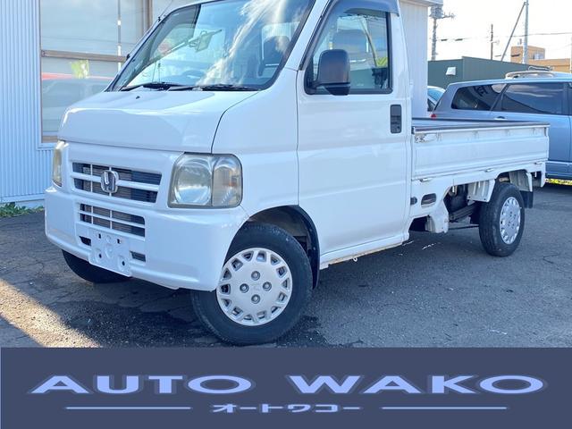 SDX 4WD エアコン パワステ 夏・冬タイヤ エアバック