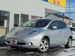 リーフG  電気自動車