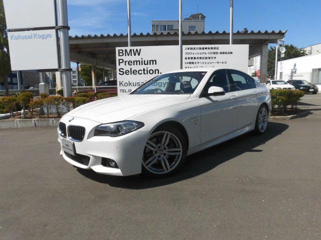 BMW 523dブルーパフォーマンスMスポーツパッケージ ETC