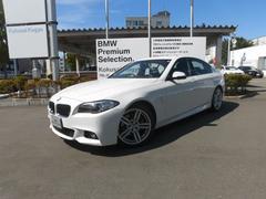 BMW523dブルーパフォーマンスMスポーツパッケージ 認定中古車