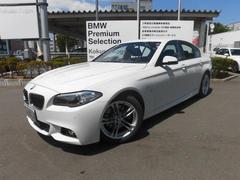 BMW523i Mスポーツパッケージ 2年距離無制限保証 HID