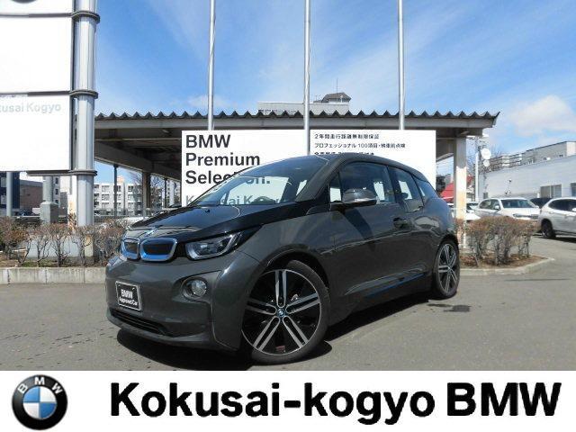 BMW レンジ・エクステンダー装備車 1年距離無制限保証