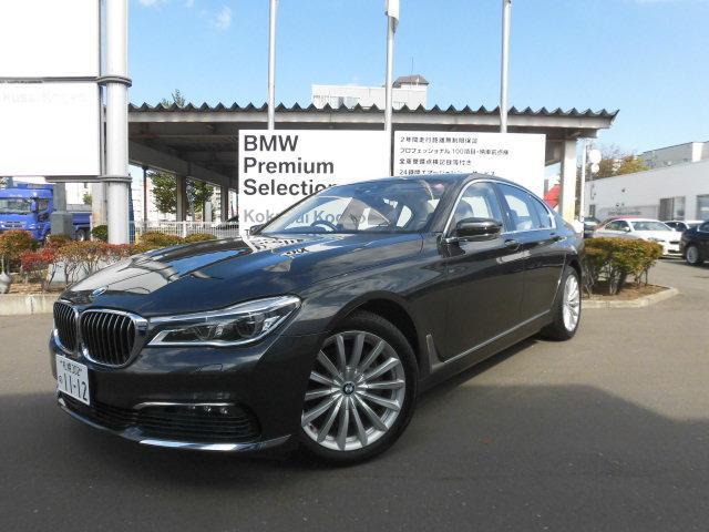 BMW 740i 全国2年距離無制限保証付 認定中古車 サンルーフ