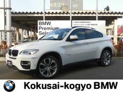 BMW X6xDrive 35i 4WD 全国1年走行距離無制限保証付