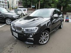 BMW X4M40i 4WD 2年距離無制限保証 認定中古車 1オーナー