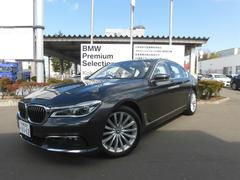 BMW740i 全国2年距離無制限保証付 認定中古車 サンルーフ