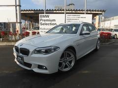 BMW535i xDriveツーリング Mスポーツ