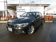 BMW118d スタイル 2年間走行距離無制限保証 認定中古車