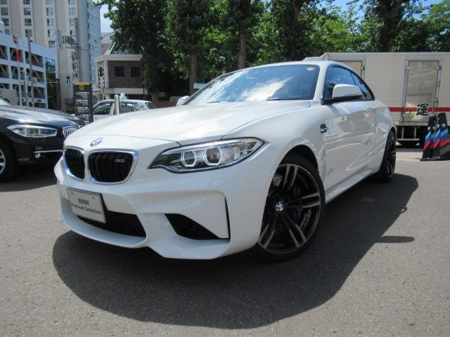 BMW M2 ベースグレード 2年間走行距離無制限 認定中古車