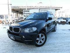 BMW X5xDrive 35i