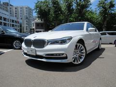 BMW740eアイパフォーマンス エクセレンス 認定中古車 ETC