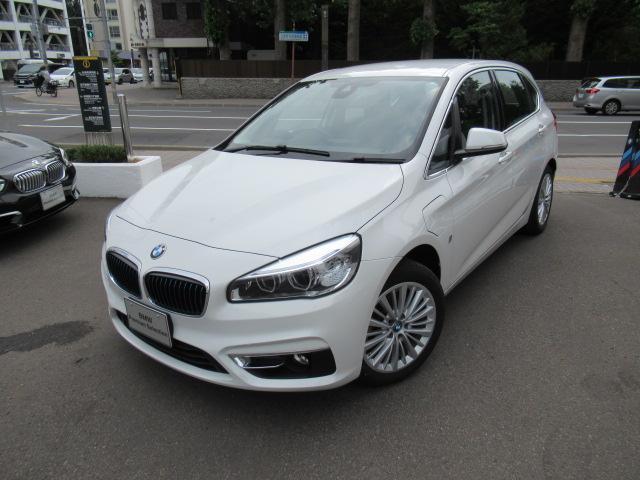 BMW 225xeアクティブツアラー ラグジュアリー 認定中古車