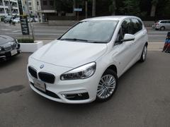 BMW225xeアクティブツアラー ラグジュアリー 認定中古車