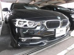 BMW320i xDriveツーリング ラグジュアリー