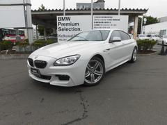 BMW640iグランクーペ Mスポーツ 1年間走行距離無制限