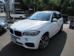 BMW X5xDrive 35d Mスポーツ 2年間走行距離無制限
