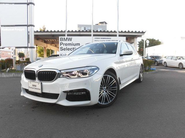 BMW 540i xDriveツーリング Mスポーツ 2年間保証付