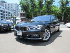 BMW740i 2年間走行無制限保証 HDDフルセグナビ アルミ