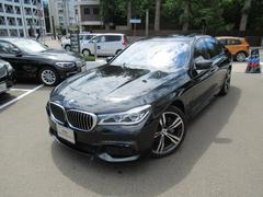 BMW740eアイパフォーマンス Mスポーツ 2年間走行無制限保証