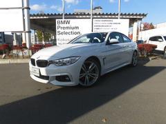 BMW428iクーペ Mスポーツ 2年間走行無制限保証 19アルミ