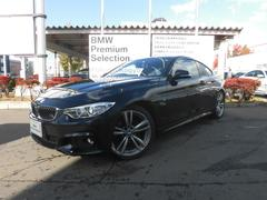 BMW420iクーペ Mスポーツ 2年間走行無制限保証 HDDナビ