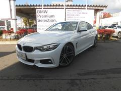 BMW420iクーペ Mスポーツ 2年間走行無制限保証付 アルミ