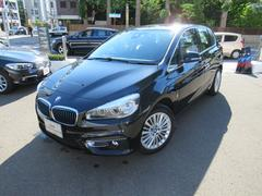 BMW225xeアクティブツアラー ラグジュアリー