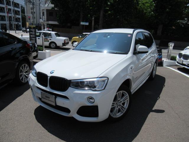 「BMW」「BMW X3」「SUV・クロカン」「北海道」の中古車