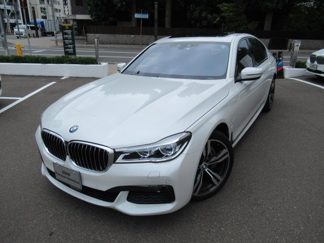 BMW 740eアイパフォーマンス Mスポーツ 全周囲カメラ 記録簿