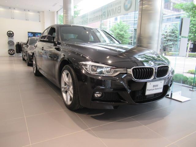「BMW」「BMW」「セダン」「北海道」の中古車