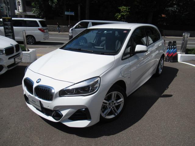 BMW 225xeアイパフォーマンスAツアラーMスポーツ