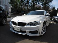 BMW420i xDriveグランクーペ Mスポーツ 4WD
