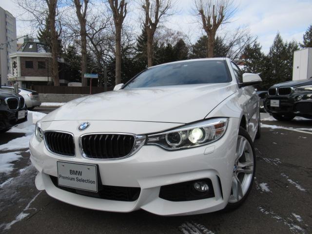 「BMW」「BMW」「クーペ」「北海道」の中古車