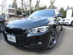 BMW320ixDriveツーリング Mスポーツ リヤビューカメラ