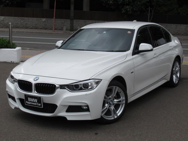 BMW 320i xDrive Mスポーツ F電動シートメモリ機能付