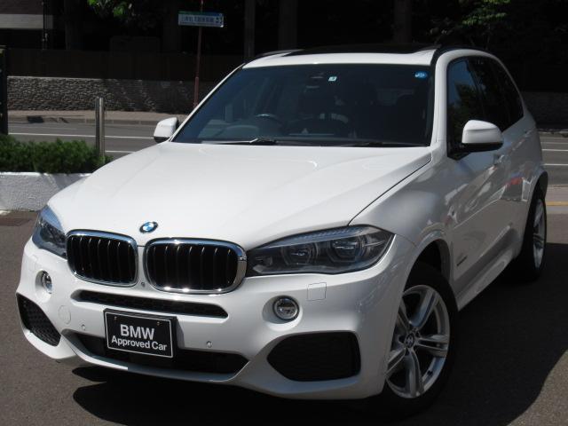 BMW X5 xDrive 35d Mスポーツ パノラマ ガラス サンルーフ ソフトクローズドア アダプティブMサスペンション トップビュ-サイドビュ-カメラ パーク ディスタンス コントロール(PDC)リヤビューカメラ (予想進路 表示機能付)