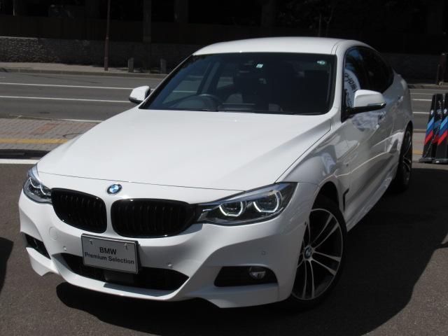 BMW 320d xDrive グランツーリスモ Mスポーツ 電動Fシートメモリー機能付 フロント シートヒーティング リヤビューカメラ予想進路表示機能付 レーンチェンジワーニング トップビューサイドビューカメラ HIFIスピーカーシステム コンフォートアクセス