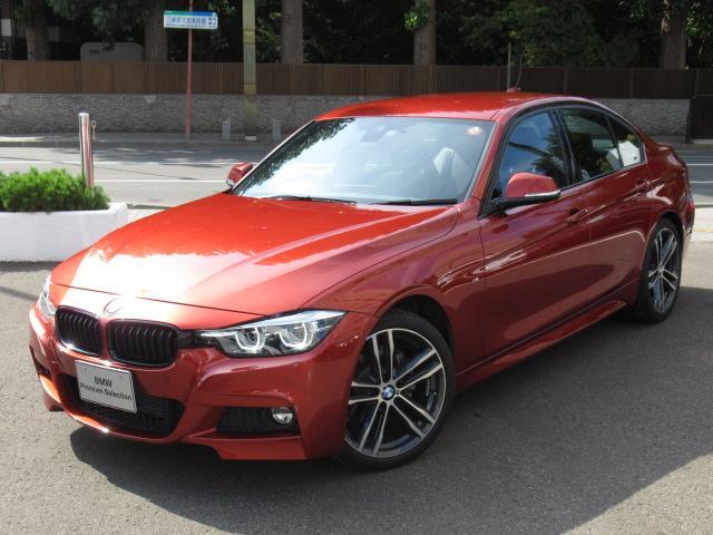 BMW 318i Mスポーツ エディションシャドー フロントシートヒーティング 電動フロントシートメモリー機能付 ブレーキ機能付クルーズコントロール レーンチェンジワーニング USBオーディオインターフェイスハンズフリーテレフォンシステム レインセンサ